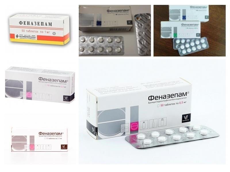 Феназепам (раствор) - упаковка
