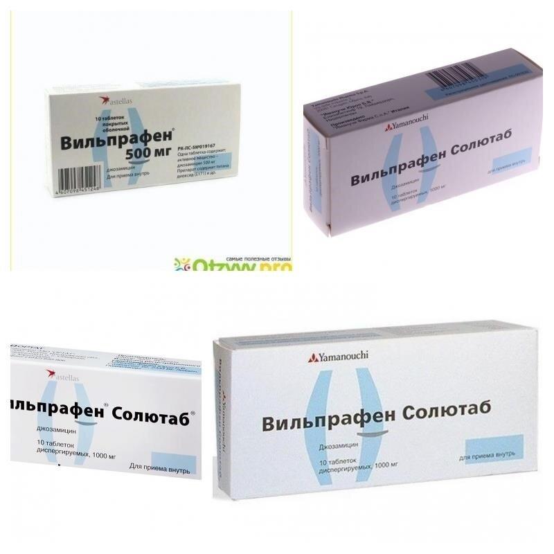 Вильпрафен (таблетки) - упаковка